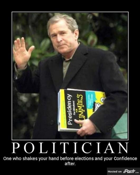 politian.jpg